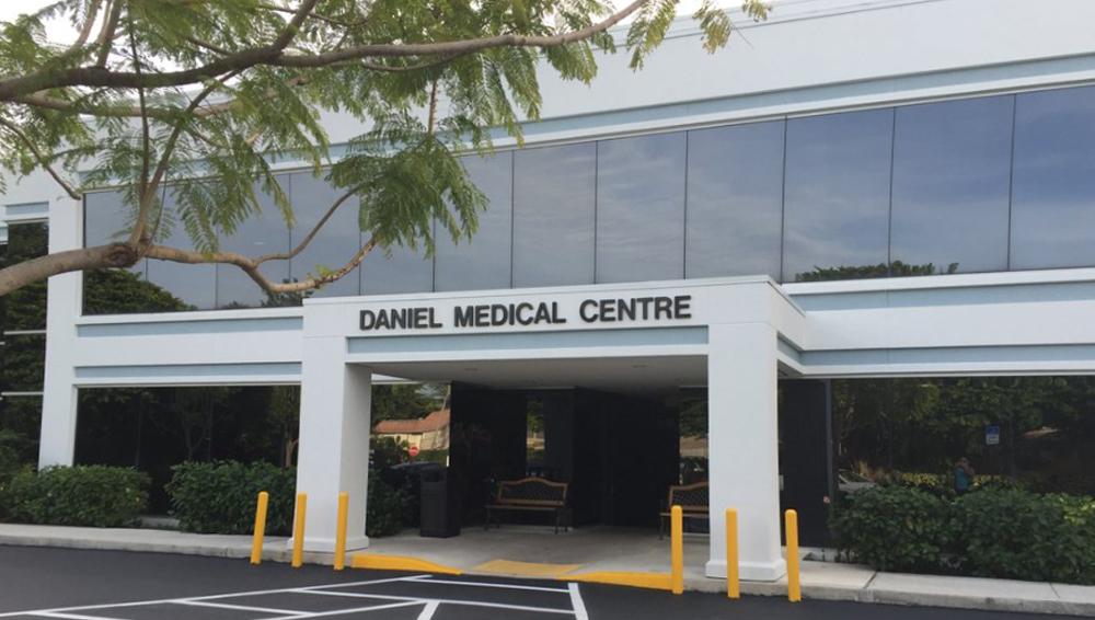 Daniel Medical Centre